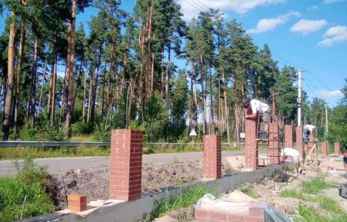 Строительство забора Киев