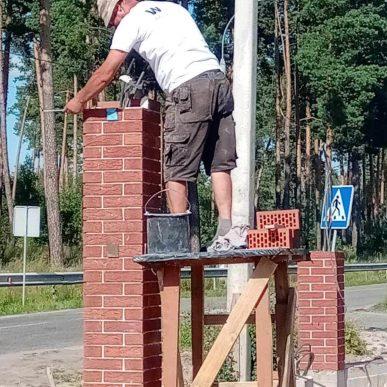 Строительство забора в Киеве